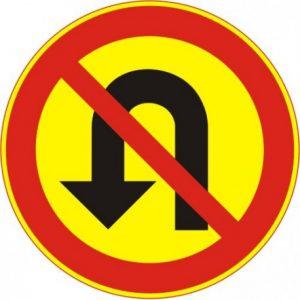 u-kaannos-kielletty